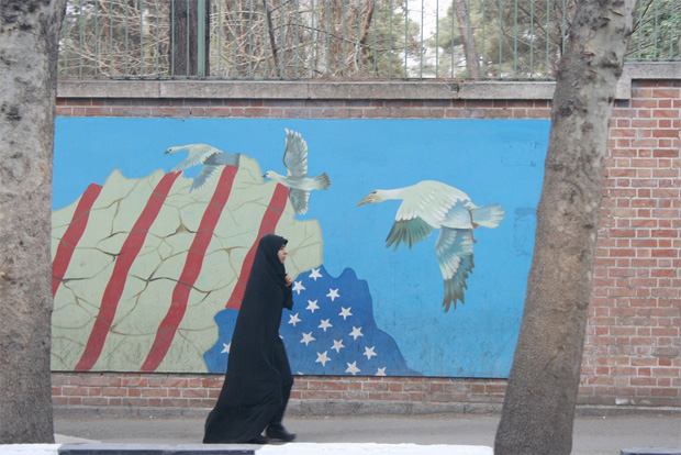 Outside the former US embassy in Iran: Ninara/Flickr