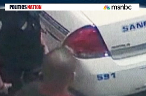 MSNBC's close-up of the Zimmerman video footage.