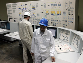 Iran's Bushehr Nuclear Power Plant: PhotoXpress