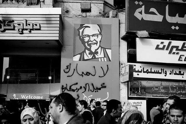 Flickr/Hossam el-Hamalawy